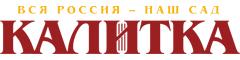"""журнал """"Калитка"""""""