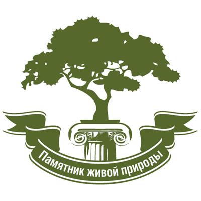 Всероссийская программа «Деревья – памятники живой природы»